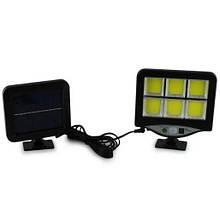 Светильник с датчиком движения LF-1531 с защитой от дождя и пыли, зарядка от солнца