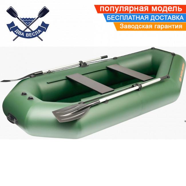 Надувная лодка Kolibri К-280CT двухместная без настила сдвижные сиденья