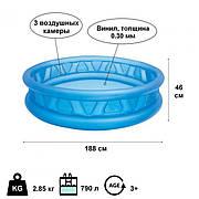 Детский надувной бассейн Intex 58431 Летающая Тарелка надувной бассейн для детей