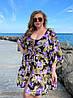 Пляжная туника шифоновая женская, с 52-62 размер