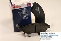 Колодки тормозные  Citroen C Elysee 1,6 C3 C4  Peugeot 207 307 PARTNER 2002> AV KLAXCAR Bosch WVA 23599 425218
