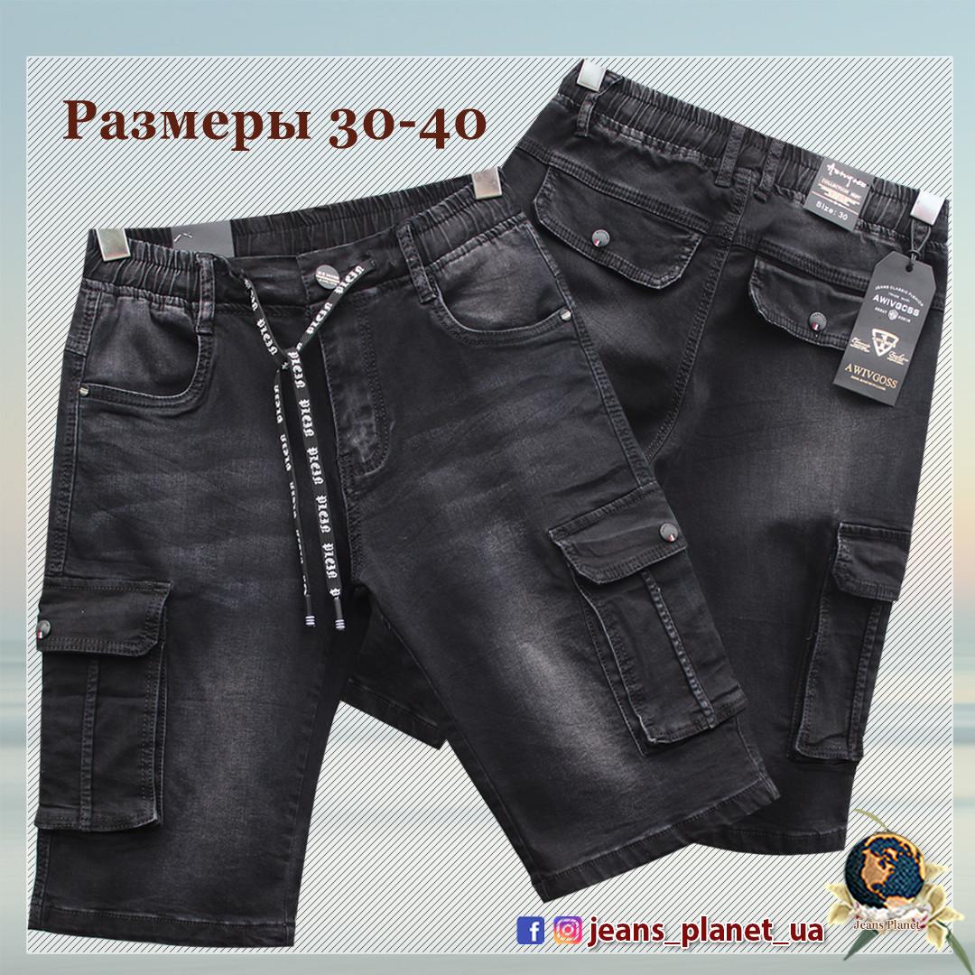 Шорты мужские джинсовые карго чёрного цвета пояс резинка
