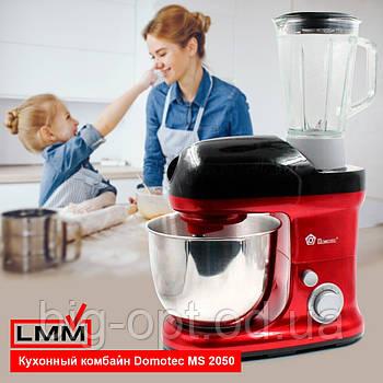 Кухонный комбайн 3в1 MS 2050