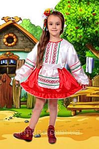 Національний костюм Україночка для дівчинки 7-9 років