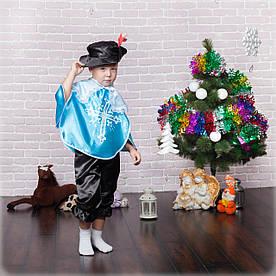 Дитячий карнавальний костюм Мушкетер блакитний