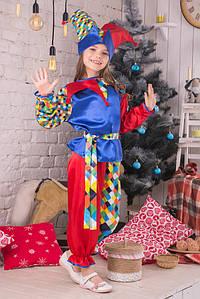 Карнавальний костюм для дітей Арлекін (скоморох)