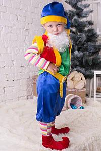 Карнавальний костюм для дітей Новий гном