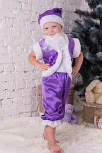 Карнавальний костюм для дітей Гномик фіолетовий