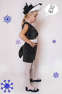 Дитячий Карнавальний хутряний костюм Вовк, костюм вовка, костюм вовк, новорічні костюми
