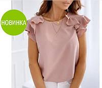 Летняя женская блузка волны  5 цветов  42,44, 46,48