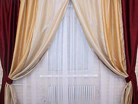 Штори з тканини блекаут Софт. Колір бордовий з золотистим і бежевим. Код 016дк