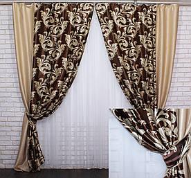 Комбіновані (2шт.1,5х2.7м) штори з тканини блекаут. Колір пісочний з коричневим Код 014дк (143-101(А) 10-114