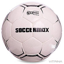 Футбольный мяч профессиональный №5 SoccerMax FIFA FB-0001 (PU, белый-черный)