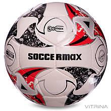 Футбольний м'яч професійний №5 SoccerMax FIFA FB-0003 (PU, білий-сірий-червоний)