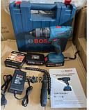 Шуруповерт акумуляторний Bosch Professional GSR 120Li-24V/5Ah з набором помічника в кейсі, фото 2