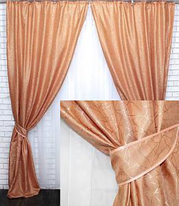 """Комплект (2шт.1,5х2,7м) готових жакардових штор колекція """"Савана"""" .Колір оранжевий. Код 515ш 30-264"""