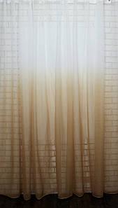 """Готовая тюль (5х2,5м.) растяжка """"Омбре"""" на батисте (под лён), цвет песочный с белым. Код 580т 40-441"""