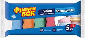 Упаковка губок кухонных Фрекен БОК Максима, 5шт+1шт (4820048480185)
