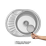 Кухонна мийка Lidz 5745 0,6 мм Decor (LIDZ574506DEC), фото 3