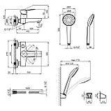 Змішувач для ванни Lidz (CRM) 40 87 006-1 New, фото 2