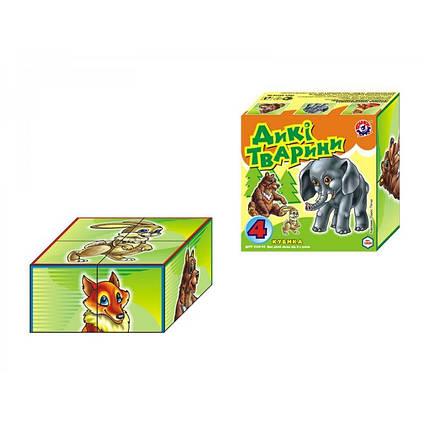 Кубики, дикі тварини