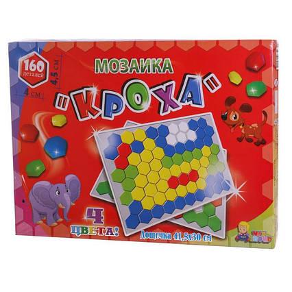"""Мозаїка """"Крихітка"""", 160 деталей"""