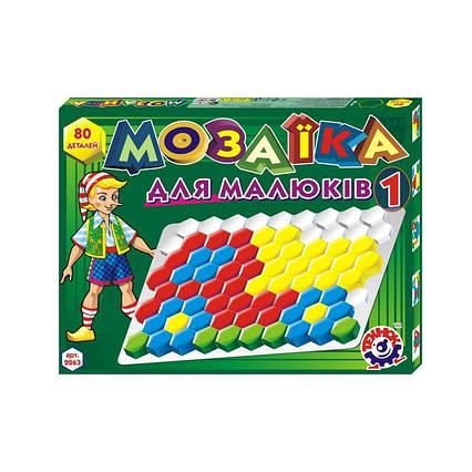 Мозаїка для малюків, 80 деталей