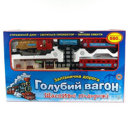 """Залізниця """"Блакитний вагон"""", УКР"""
