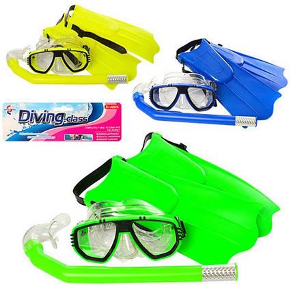 Набір для плавання