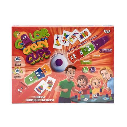 "Настільна гра ""Crazy Color Cups"""