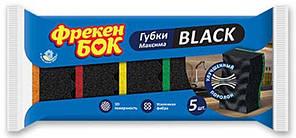 Губка кухонная Фрекен Бок Максима Black 5 шт (4823071642346)