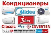 Кондиционеры MIDEA и IDEA Весь модельный Ряд 2021г. Inverter и Традиционные. С установкой! Гарантия до 5 лет!