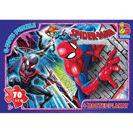 """Пазли серії """"Spider-Man"""", 70 елементів"""