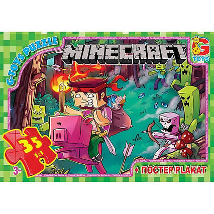 """Пазли серії """"Minecraft"""", 35 елементів"""