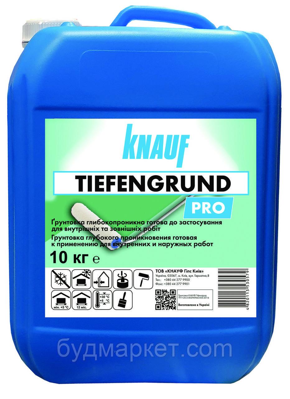 Грунтовка Тиффенгрунд (Knauf Tiefengrund) 5 кг