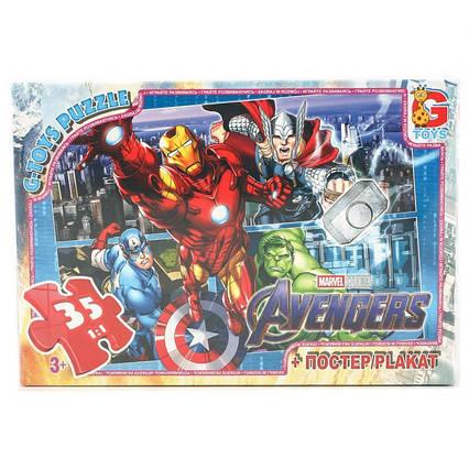 "Пазли серії ""Avengers"", 35 елементів"