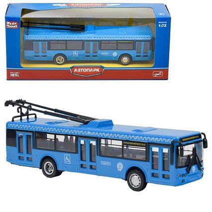 Тролейбус металевий