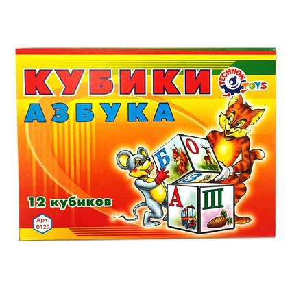 """Кубики """"Російська абетка"""""""