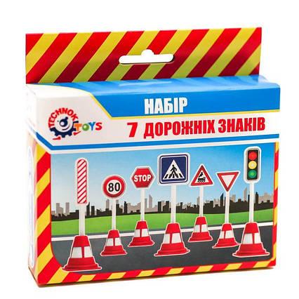 Набір дорожніх знаків