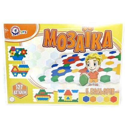 Мозаїка для малюків, 127 деталей