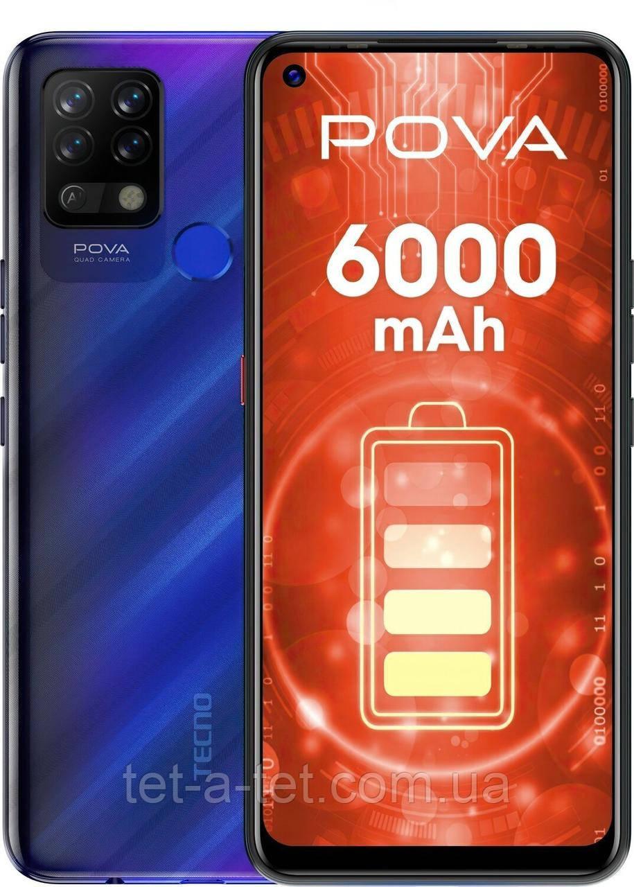 Смартфон TECNO Pova (LD7) 6/128Gb Magic Blue (UA UCRF)