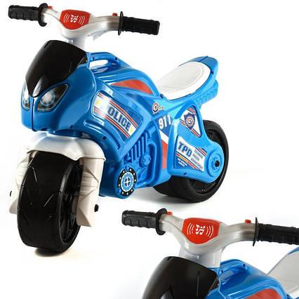 Мотоцикл біло-синій