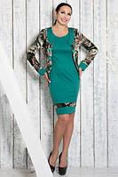 ТМ Ghazel Костюм женский Париж зеленый бордо Ghazel