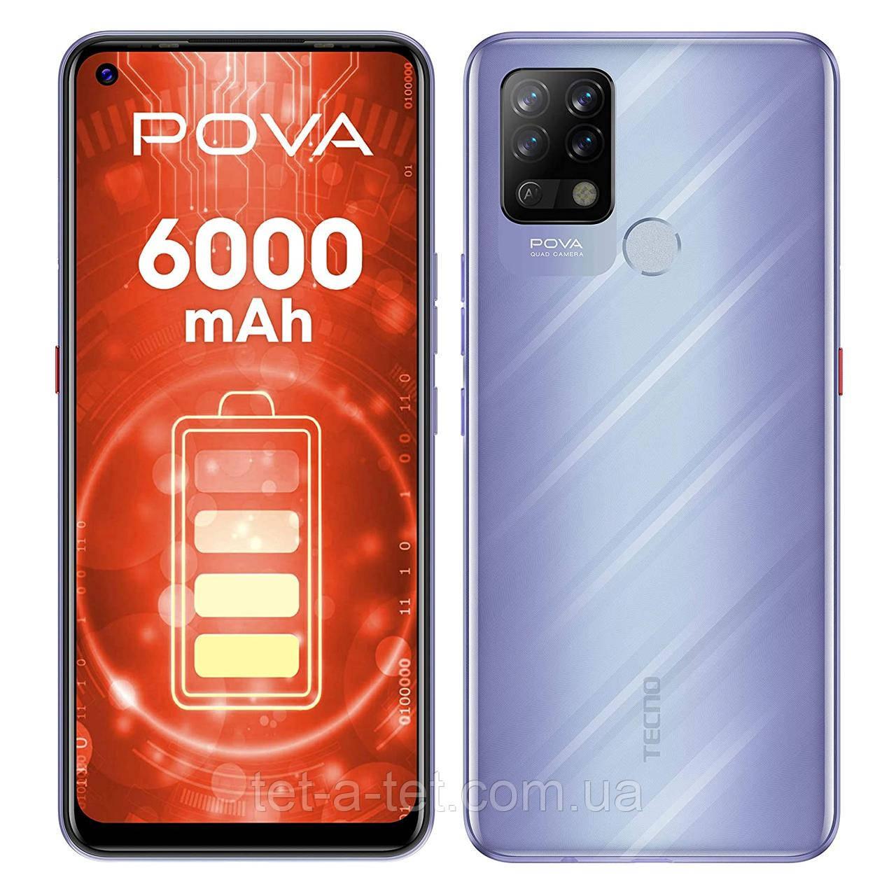 Смартфон TECNO Pova (LD7) 6/128Gb Speed Purple