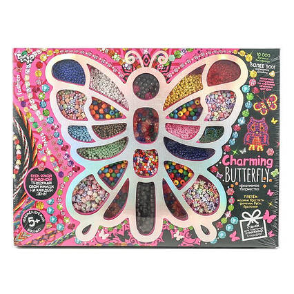"Набір ""Charming Butterfly"""