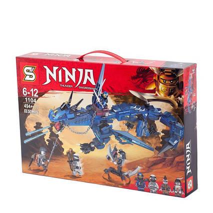 Конструктор NINJA, 494 деталі