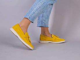 Лоферы женские замшевые желтые на низком ходу