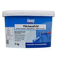 Гідроізоляція Флехендихт Knauf (Flechendicht Bitumenfrei) 5кг