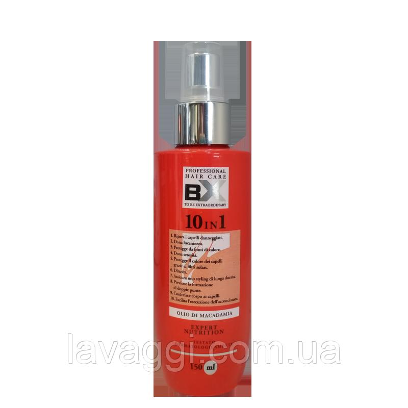 Средство по уходу за волосами 10в1 BX 10in1 Olio di Macadamia Expert Nutrition 150 мл