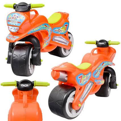 Мото-байк, помаранчевий